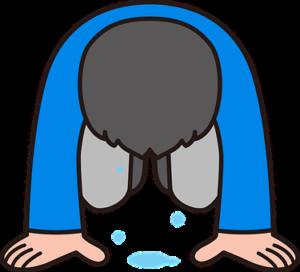 手をつき、泣いている人のイラスト